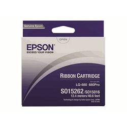 EPSON ribbon black for LQ2500 C13S015262