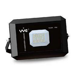 EcoVision LED reflektor SLIM 50W, 5500lm, 6000K, IP66