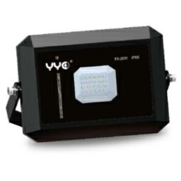 EcoVision LED reflektor SLIM 20W, 1800lm, 4000K, IP66