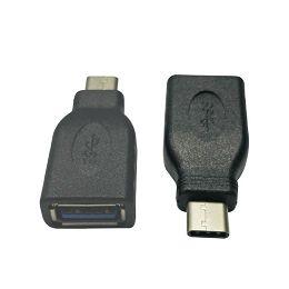 Asonic USB 3.0 Type-C/AF adapter N-UT02