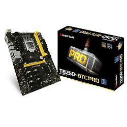 Biostar Main Board Mainboard,Intel B250, Socket 1151, ATX, GbE LAN,Dual
