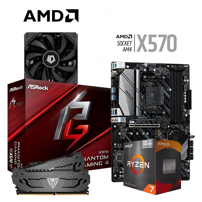 FuturaIT AMD Upgrade KiT (AMD Ryzen 7 5800X, 16GB DDR4, X570, Hladnjak)