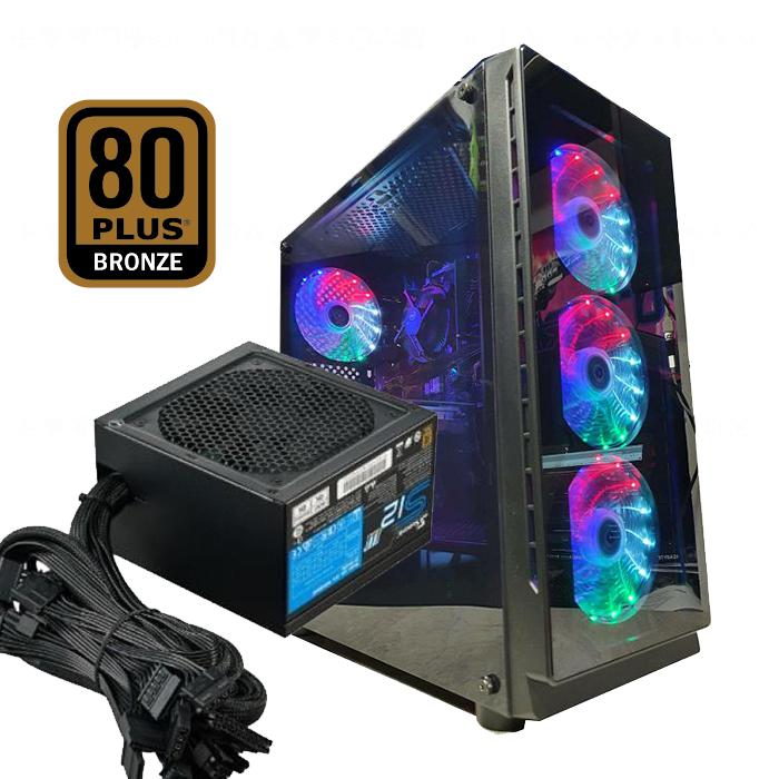 FuturaIT Combo (NVT Legend Rainbow +  Seasonic SS-500GB 80+ Bronze)