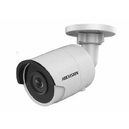 HikVision 2 MP IR Fixed Bullet Network Camera