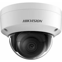 HikVision 4 MP IR Fixed Dome Network Camera 2.8mm fixed lens