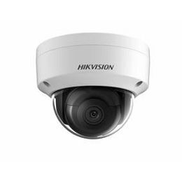 HikVision 5MP IR Fixed Dome Network Camera 2.8mm fixed lens