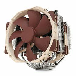 Hladnjak Noctua D15, Intel/AMD + AM4