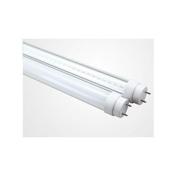 EcoVision LED cijev T5 25W, 2750lm, 4000K, 1449mm, 21793